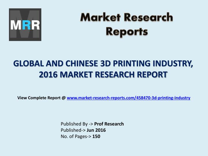 market research paper industry