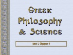 Greek Philosophy & Science