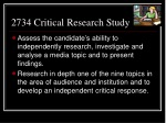 2734 Critical Research Study