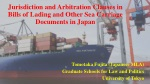 Jurisdiction and Arbitration Clauses in Bills of Lading and Other Sea Carriage Documents in Japan
