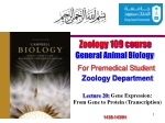 Zoology 109 course