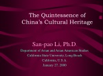 The Quintessence of China's Cultural Heritage