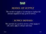 MODEL OF SUPPLY