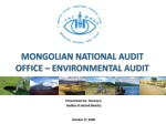 MONGOLIAN NATIONAL AUDIT OFFICE – ENVIRONMENTAL AUDIT