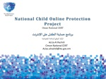 National Child Online Protection Project Oman National CERT