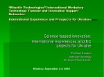 Science-based innovation: International experiences and EC projects for Ukraine Prof Ivan Samson