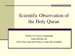 Scientific Observation of the Holy Quran