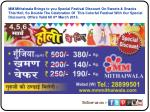 Best Shop to Buy Sweets & Farsan with Discount on Holi