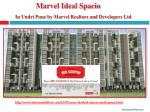 Upto 5 Lacs off on Marvel Ideal Spacio Undri with Red Coupon