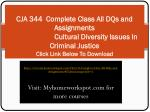 CJA 344 Complete Class All DQs and Assignments