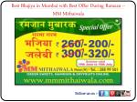 Bhajiya in Mumbai with Offer During Ramzan – MM Mithaiwala
