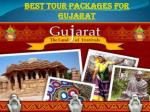 Don't forgot to Visit these places Gujarat