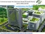 Office Space for Sale 9811220650 In Noida Expressway, Commercial Rent