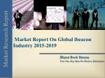 Market Report On Global ibeacon Industry 2015-2019