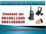 Exam Cheating Device in Patna,9810211230