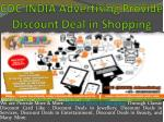 Discount Offers in Shopping Online and Offline through Classic Discount Card