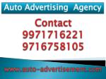 Auto Advertising Agency,9971716221