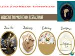 Qualities of a Good Restaurant Parthenon Restaurant
