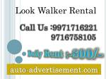 Look Walker Rental,9971716221