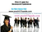 PSYch 575 guide Peer Educator/psych575guidedotcom