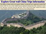 Explore Great wall China Trips information