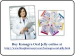Kamagra Oral Jelly Gives a Setback to Erectile Dysfunction