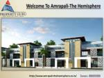 Amrapali The Hemisphere, Greater Noida, Villas
