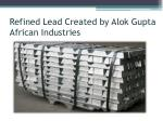 African Industries Group one of the best steel leading compa