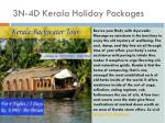 3N-4D Kerala Holiday Packages
