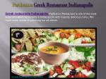 Parthenon-Greek-Restaurant-Indianapolis-Food