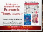 The-Economic-Times-Classified-Display-Advertisement-Booking-India
