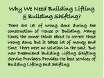 Building Lifting Shifting Service Providers