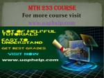 MTH 233 Instant Education/uophelp