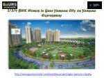 2/3/4 BHK Homes in Gaur Yamuna City on Yamuna Expressway