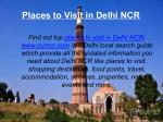 Places to Visit in Delhi NCR