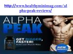 Alpha Peak The blend of all typical constituents