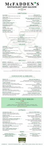 New Menu McFadden's Saloon NYC 2016