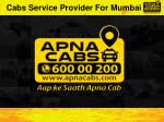 Cabs Service Provider For Mumbai