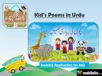Kids Poems in Urdu | Android App to Engage Your Children Towards Learning