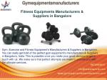 Fitness Equipments Manufacturers & Suppliers in Bangalore