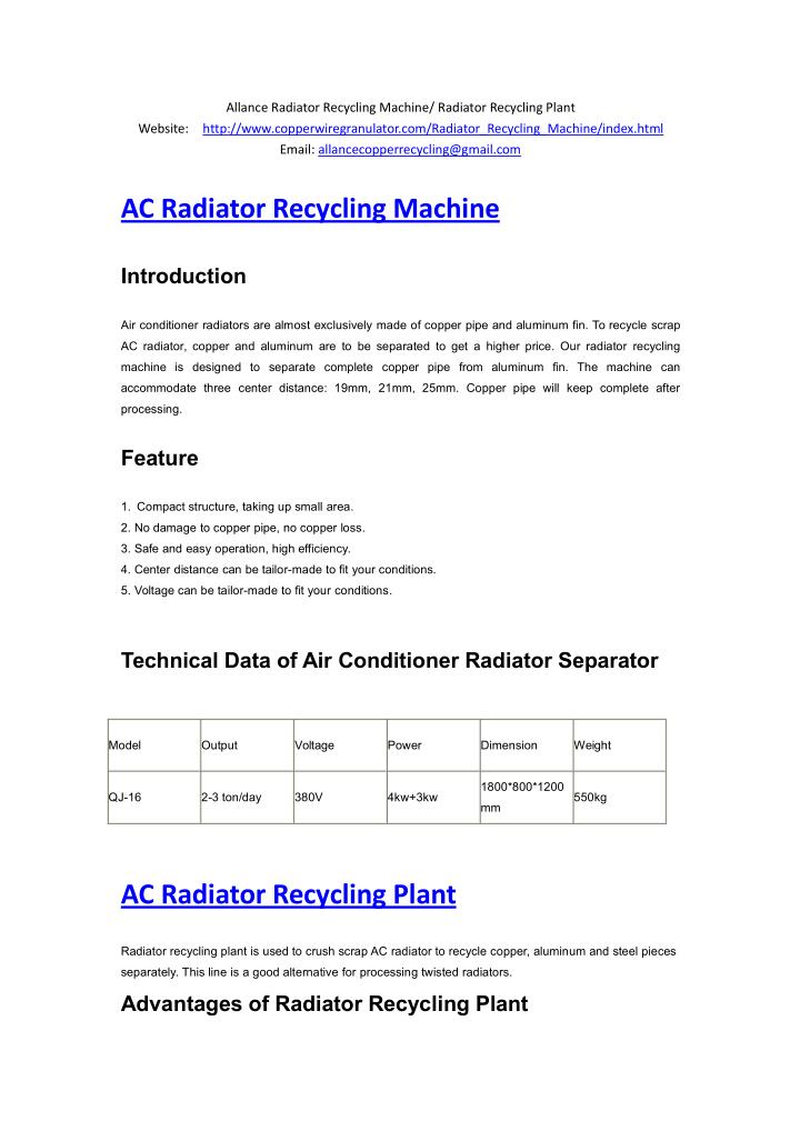 PPT - Allance Radiator Recycling Machine PowerPoint