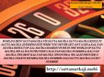 Check your Luck with Satta Matkaji