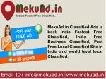 Post Free Local Classified Site - MekuAd.in