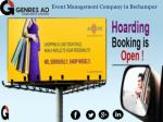 Get reputable Advertisement Agency in Odisha