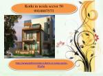 Kothi for sale in Noida Sector 50, 09910007573, Builder kothi in noida
