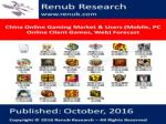 China Online Gaming Market and Users Forecast