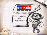 State News In Hindi | State Government News | State Local News - OK India