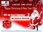 Merry Christmas and Happy New Year OFFER On eSoftTools Excel Password Recovery