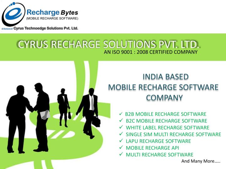 PPT - B2B Basic Features for Mobile Recharge Software PowerPoint