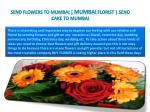 Send Flowers To Mumbai | Mumbai Florist | Send Cake To Mumbai